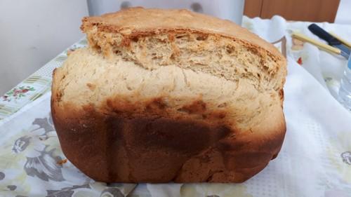 Macchina per Pane fresco fatto in Casa Automatica e Digitale impasta e cucina il pane con 15 programmi PANATE