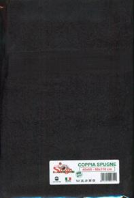 Asciugamani Coppia Spugne 40x60cm e 60x110cm 450gr/mq SPUGNE04