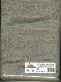Asciugamani Coppia Spugne 40x60cm e 60x110cm 450gr/mq SPUGNE12